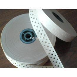 穿孔湿水牛皮纸胶带 白色打孔胶带 修补胶带