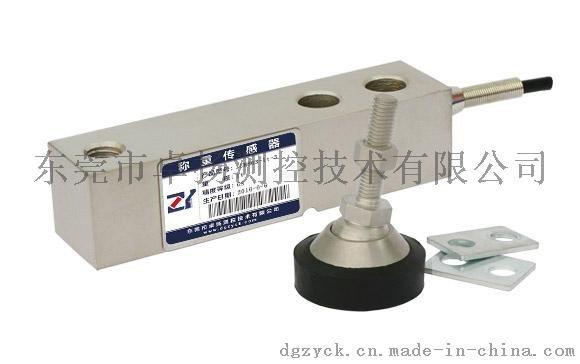 配料系统传感器 汽车检测线工业控制悬臂梁传感器 自动生产线传感器