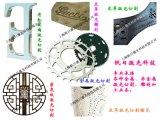 上海金属产品商标,LOGO激光打标,轴承激光刻字,金属条码