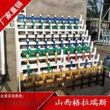 山西草坪護欄 PVC護欄 生產廠家