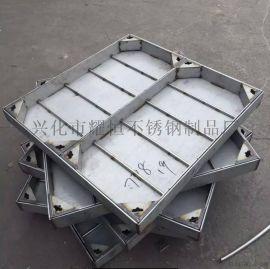耀恒 供应不锈钢电力井盖 304化妆井盖按图定制