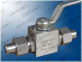 高压焊接球阀-江苏中力品牌
