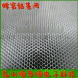 蜂窩鋁基網 uv光解廢棄處理設備用納米二氧化鈦光觸媒空氣過濾網