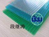 肥城陽光板地址,肥城耐力板,肥城陽光板廠家