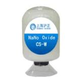 滬正CS-W透明水性疏水自潔塗料