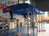江阴定做伸缩移动遮阳棚推拉雨篷仓储雨棚厂家直销