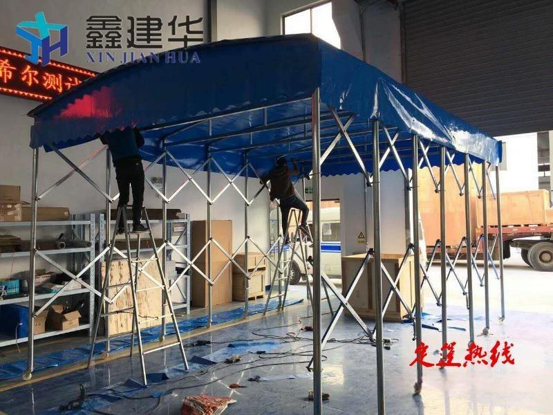 江陰定做伸縮移動遮陽棚推拉雨篷倉儲雨棚廠家直銷