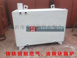 超阳cy-sgs700生物质多燃料浴池烟转火无烟无尘环保系列锅炉