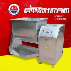 槽型混合机医药化工食品高效混合机不锈钢混料机