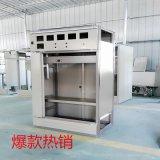 低压成套开关柜GGD型材45KW变频柜GGD壳体 数字智能消防巡检柜 上华电气