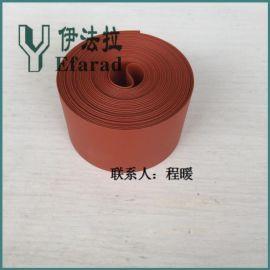 熱縮絕緣帶 10KV母排纏繞熱縮包覆帶