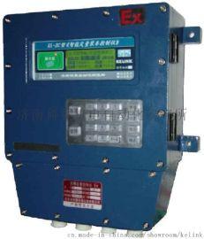定量装车控制仪(KL-ZC系列)