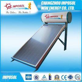 厂家直销专业设计中央供暖系工程平板太阳能热水器
