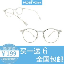 时尚镜架半框金丝镜框无钛镜架金边眼镜防辐射眼镜女眼睛框眼镜腿