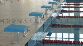 304不锈钢泳池跳台 泳池出发台 厂家直销