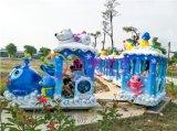 儿童公园游乐设备 冰雪过山车价格