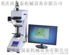 数显自动转塔型 维氏硬度计(HVS-30Z)供应