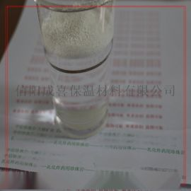 乳化**珍珠岩敏化剂