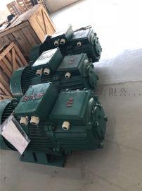 双梁小车运行电机  防爆电机 YZR起重电机