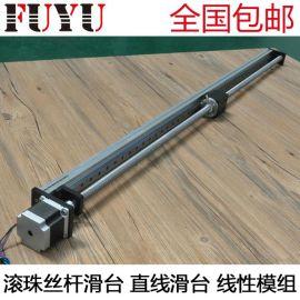 精密丝杆滑台-线性运动导轨系统行程可定制