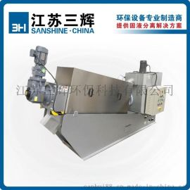 专业生产**叠螺机污泥脱水机叠螺式污泥压滤机