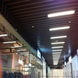 走廊铝方通装饰吊顶,仿檀木木纹铝方通天花