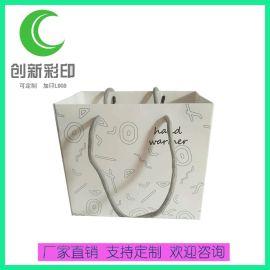 紙質手提袋定做 精美禮品包裝袋環保購物手提紙袋