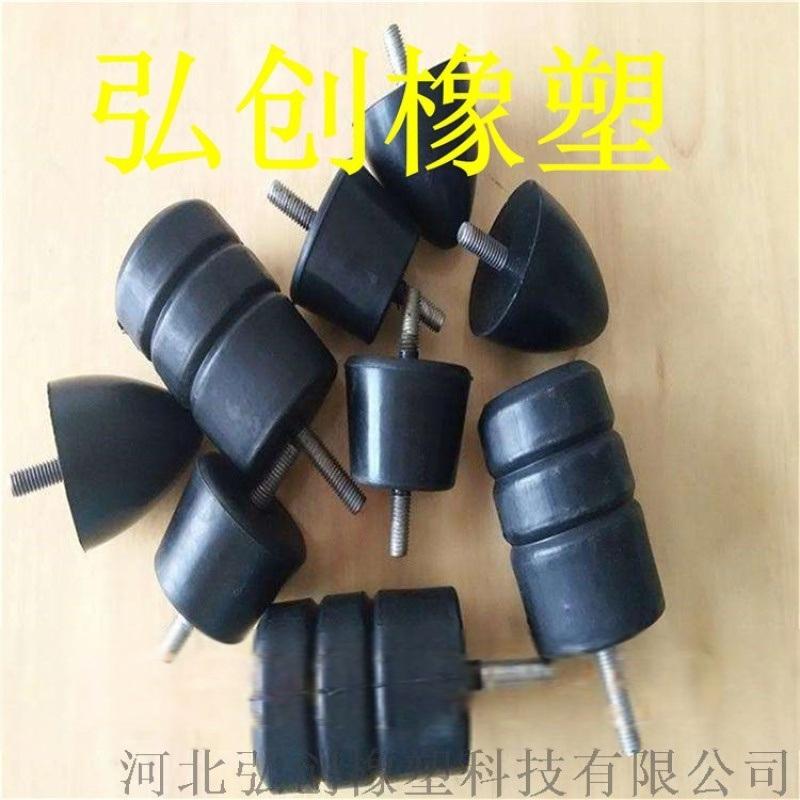 厂家加工 EVA橡胶垫 防滑橡胶块 质量保证