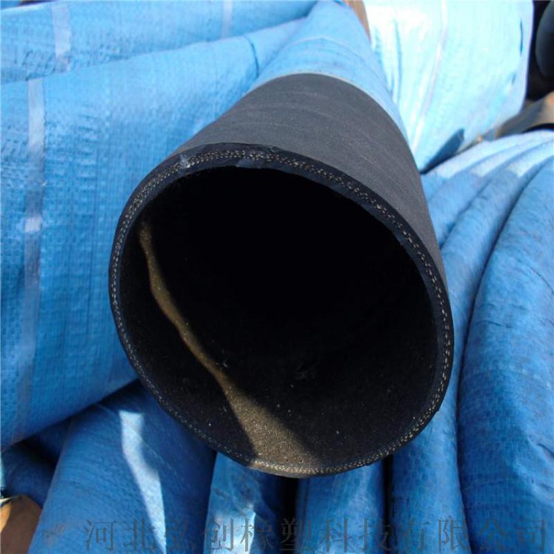 輸水橡膠管/疏浚輸水橡膠管/法蘭式輸水橡膠管