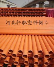 郑州市cpvc电力管生产厂家各种规格塑料管