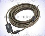 桑達 INSDDZ 視頻會議攝像機  傳輸數據線/USB  信號放大線