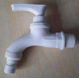 厂家直销 加厚POM水嘴水龙头 陶瓷芯片开关快开洗衣机水龙头