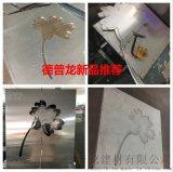 自由人影城雕花铝板-弧形波浪型铝单板款式造型