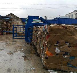 南通各种吨位废金属卧式液压打包机供应