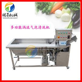 果蔬清洗生产线 定制款洗果机 洗鱼机