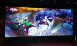 世界杯!怎么能少了超大尺寸的激光无缝大屏幕