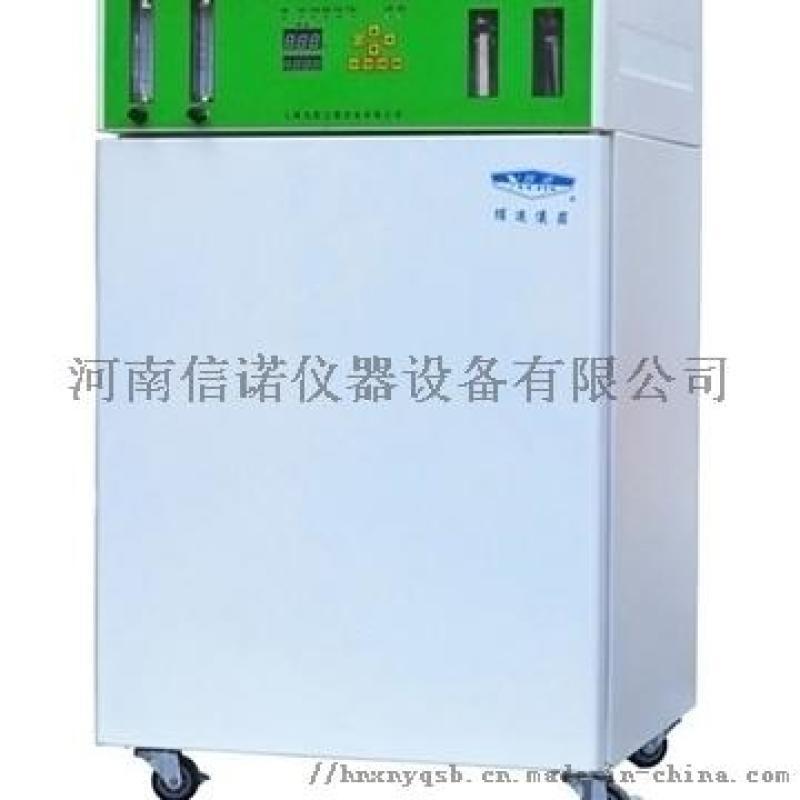 云浮二氧化碳培养箱,气套式二氧化碳培养箱厂家