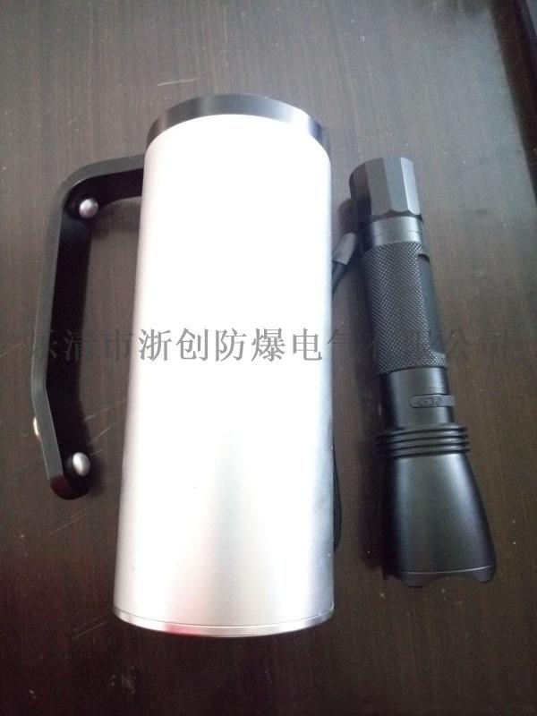手提式防爆探照燈/防爆手電筒