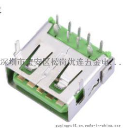闪充A母 四脚插板5P 快充USB插座  5A大电流连接器