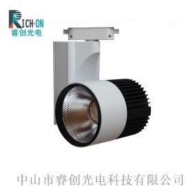 黑白款大功率LED轨道射灯,压铸厚料20W轨道灯