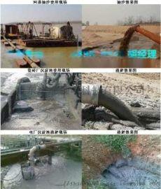 省电省钱 潜污泵山东江淮JHG大型潜污泵名列前茅