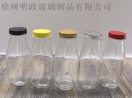 迪欧咖啡饮料瓶星巴克玻璃瓶 290ml