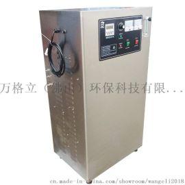 移動式風冷20G臭氧發生器消毒機純淨水消毒殺菌設備