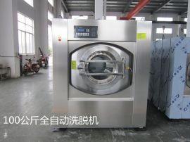 洗衣房大型全自动洗脱一体机效率高,清洗 干净