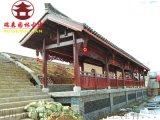 贵州长廊厂家,景观廊架仿古走廊游廊定做厂家