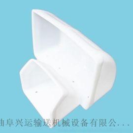 塑料畚斗绿色环保   口和侧面加筋