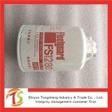 康明斯油水分离器C3930942 FS1280