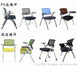 折叠会议椅厂家*会客椅厂家*会客会议椅厂家