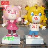 武汉玻璃钢卡通雕塑厂家电话13437156698