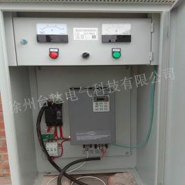 电气成套控制柜配电柜低压设备柜电气自动化控制